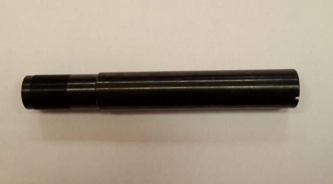 СДУ МР-153-150 мм. (0,5)
