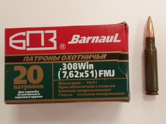 Патрон 7,62х51 ОБ 10,9 лакиров. БПЗ
