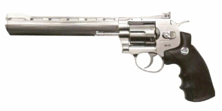 Револьвер Глетчер SWR8 Silver