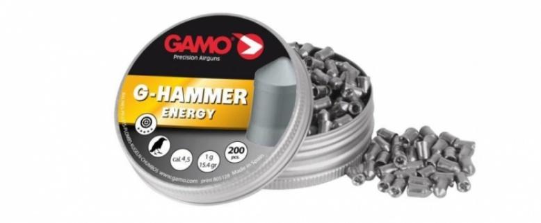 Пули для пневматики GAMO G-Hammer 4,5 мм(200 шт.)