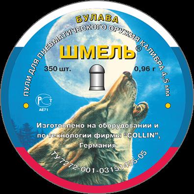 Пули для пневматики Шмель к.4,5 вассортименте