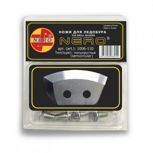 Ножи кледобуру ''NERO'' 110 мм.
