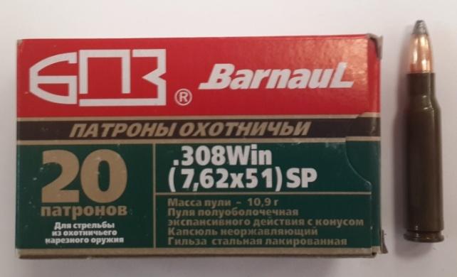 Патрон 7,62х51 П/ОБ (10,9) лакир. БПЗ