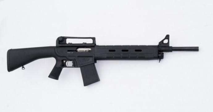 Ружье МР-155К 12.76,плс, L510