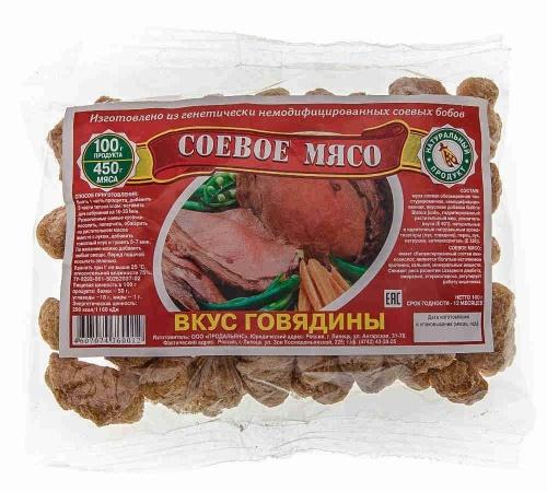 Соевое мясо совкусом говядины 100г