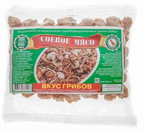 Соевое мясо совкусом грибов100г
