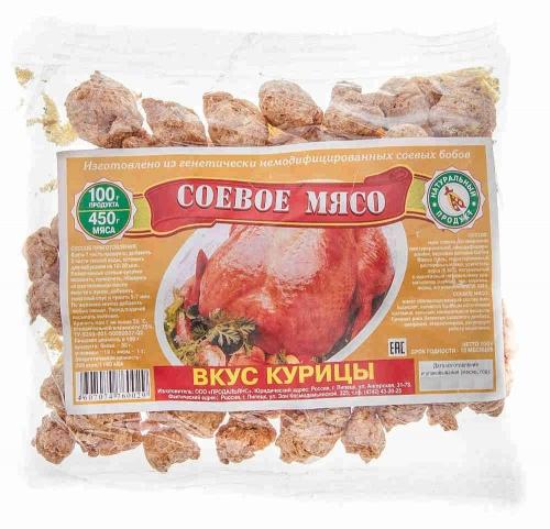 Соевое мясо совкусом курицы100г