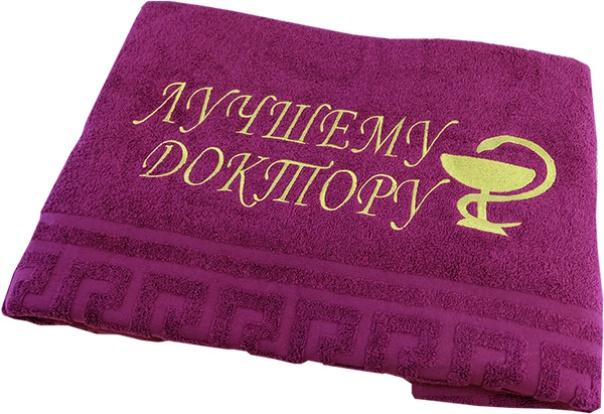 Полотенце «Лучшему доктору»