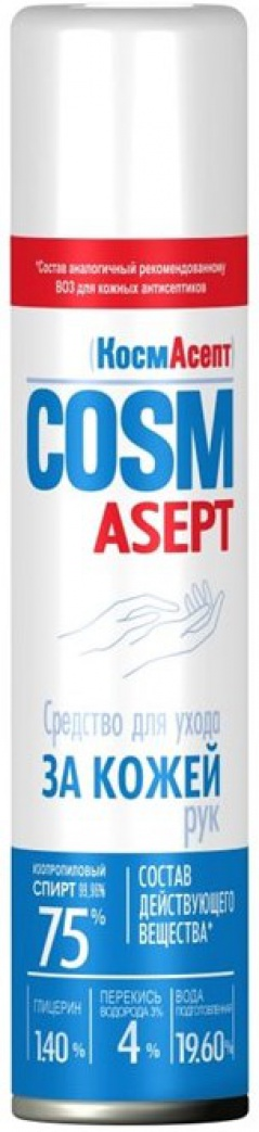 Косметическое средство для ухода закожей рук «CosmАsept», 300 мл
